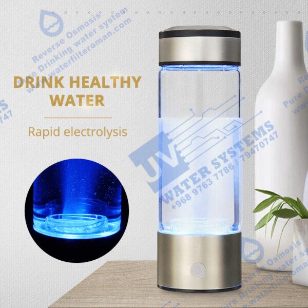 Hydrogen water Bottle Oman
